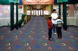 Joy Carpets Love Letters Carpet