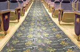 Joy Carpets Virtuoso Carpet