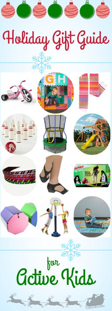 2016 Holiday Gift Guide for Active Kids - Find the perfect gifts for the little ones in your life with this gift guide!